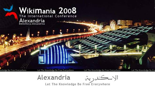wikimania-alexandria-2008-banner-3617.jpg