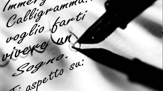 i-miei-calligramma.png