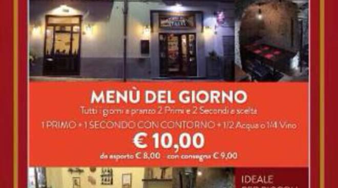 Piano Di Sorrento Trattoria Italia Low Cost 10 Euro Un Primo E Un Secondo Col Vino Bonta E Simpatia Positanonews