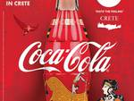 J001218_CocaCola_bottle
