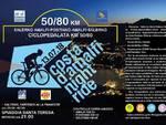 Bicicletta di notte in Costiera amalfitana