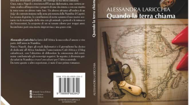 """Cover - Alessandra Laricchia, """"QUANDO LA TERRA CHIAMA"""",  Armando Curcio editore"""