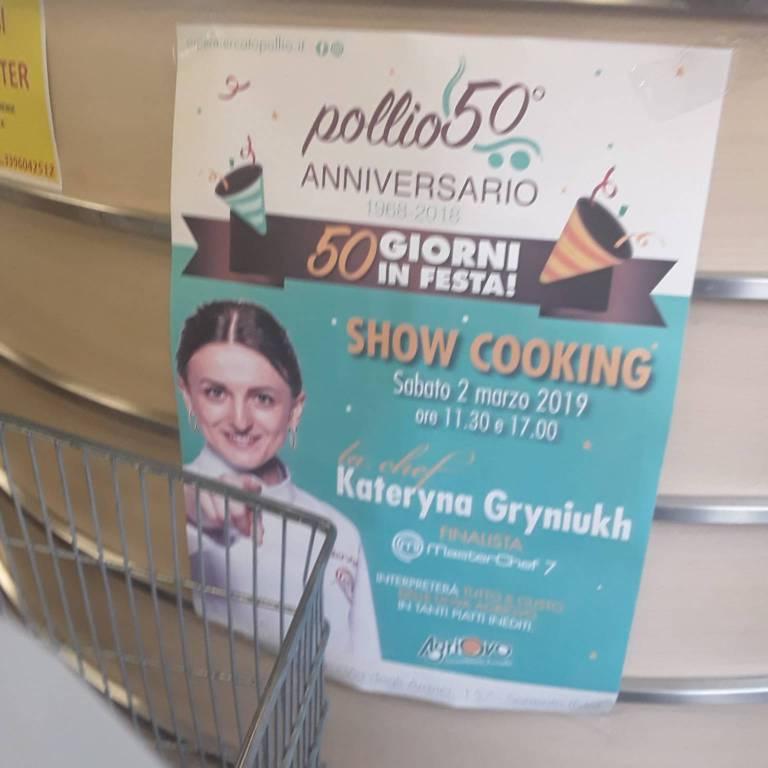 kateryna masterchef supermercato pollio