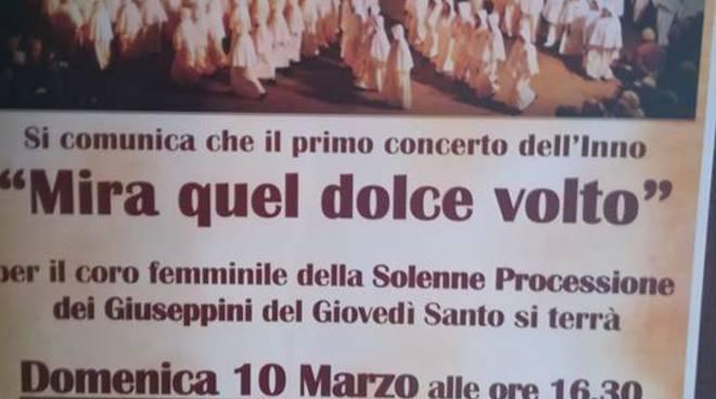 Sorrento - Audace Cerignola
