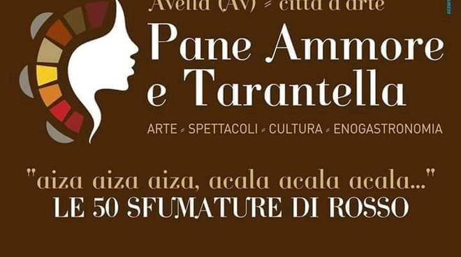 Pane Ammore e Tarantella- FESTA DELL\'ARTE E DELLA GASTRONOMIA