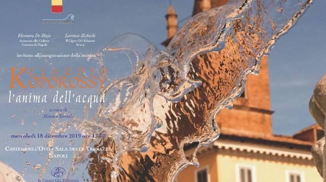 A Castel dell'Ovo in mostra l'opera dell'artista Claudio Koporossy, fotografo italo-svizzero