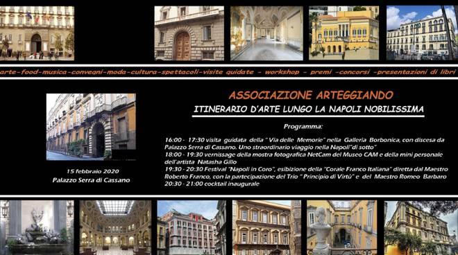 """""""Itinerario d'arte lungo la Napoli Nobilissima"""""""