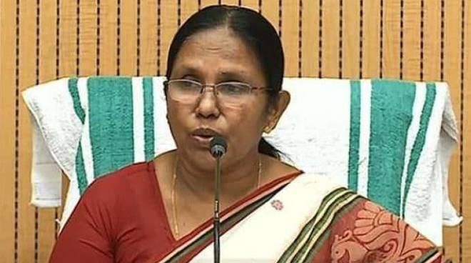 Kerala Ministro