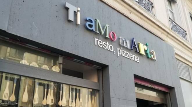 pizzeria ti amo maria