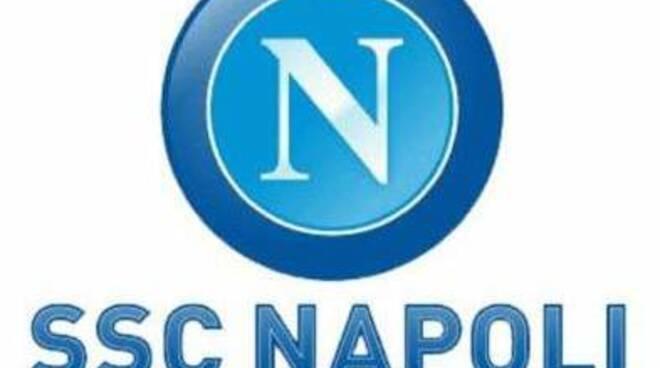 Ecco la lista di serie A  del Napoli calcio  2020-21