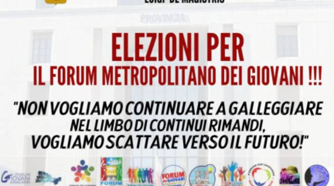 I giovani napoletani si rivolgono al Sindaco De Magistris: diamo effettiva concretezza al Forum metropolitano!