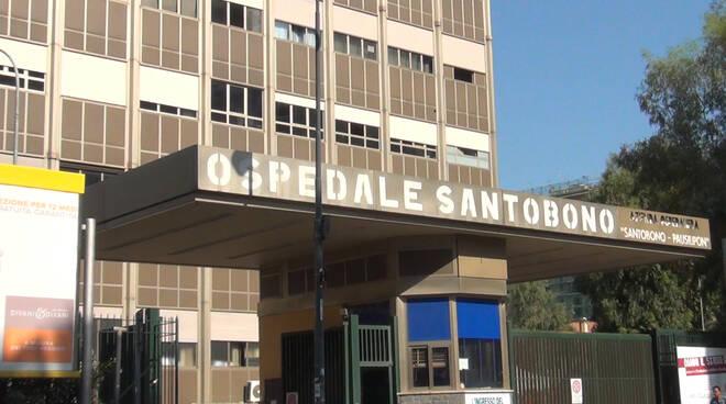 Giallo di Portici: neonato operato al Santobono. Arrestati i due genitori