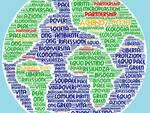 Giornata mondiale della Terra, a Massa Lubrense un progetto con la scuola Pulcarelli-Pastena