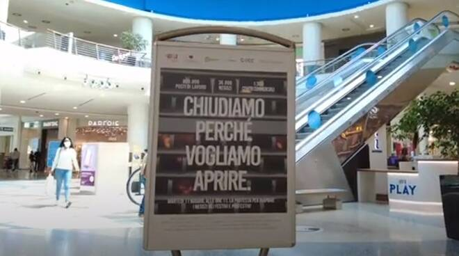 Centro Commerciale Campania