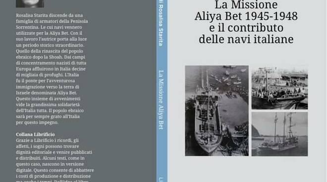 La Missione Aliya Bet 1945-1948 e il contributo delle navi italiane