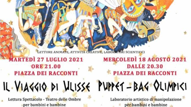 """Positano, III edizione di Liber Spazio: """"Orizzonte Mitico"""""""