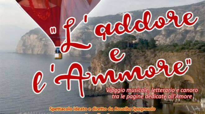 Trionfo a Ercolano per Rosalba Spagnuolo, sabato 17 alle 21 sarà a Villa Fondi