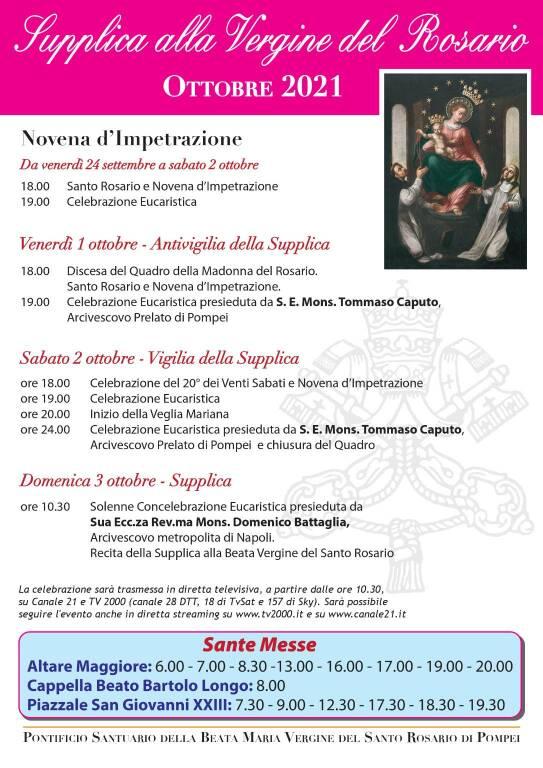 Pompei, la Supplica sarà presieduta dall'Arcivescovo Domenico Battaglia