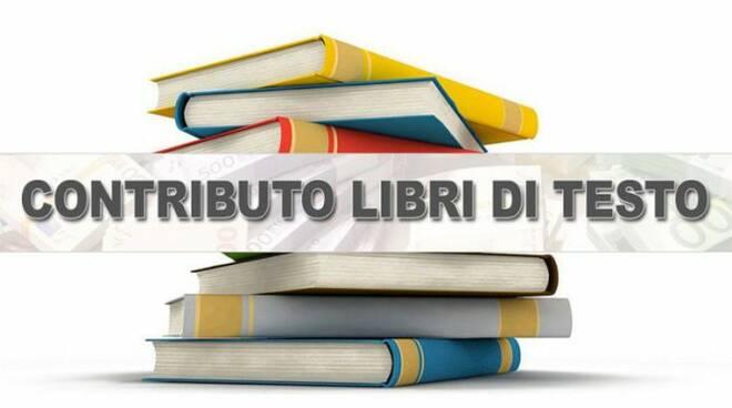 Positano, contributi per i libri di testo per l'anno scolastico 2021-2022 . Qui tutte le informazioni