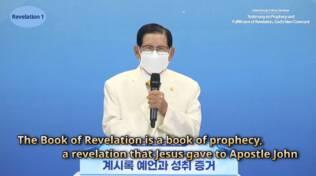 La Bibbia spiegata: tutti i versetti dell'Apocalisse sono collegati alla realtà dei nostri tempi
