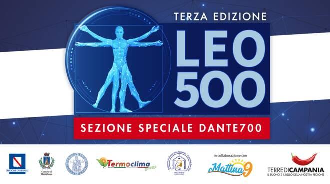 """Premio Terre di Campania: al via la terza edizione del Concorso Letterario-Scientifico """"Leo500"""""""
